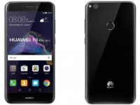 Huawei unveils the P8 Lite (2017) with Android 7.0 & Kirin 655 processor