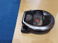 Samsung's POWERbot VR7000 is the robot you're looking for