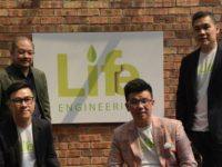 New Life Engineering app crowdsources your medical bill