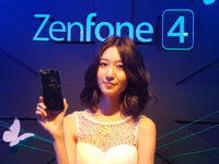 Asus releases the Zenfone 4 in Malaysia for RM2099