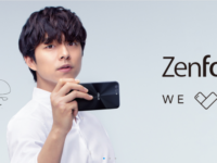 The new ASUS ZenFone 4 family leaks ahead of launch