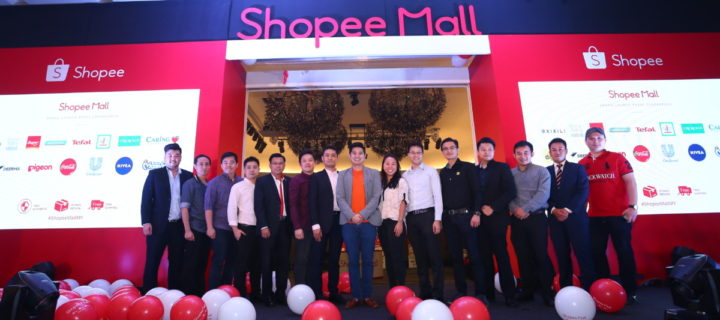 Shopee's new online mall guarantees authentic merchandise and free shipping nationwide
