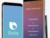 Samsung's Bixby can now talk in Mandarin Chinese