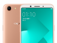 OPPO A83 selfie camphone arriving in Malaysia this January