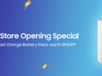 Samsung Online store is now open with awesome opening special!