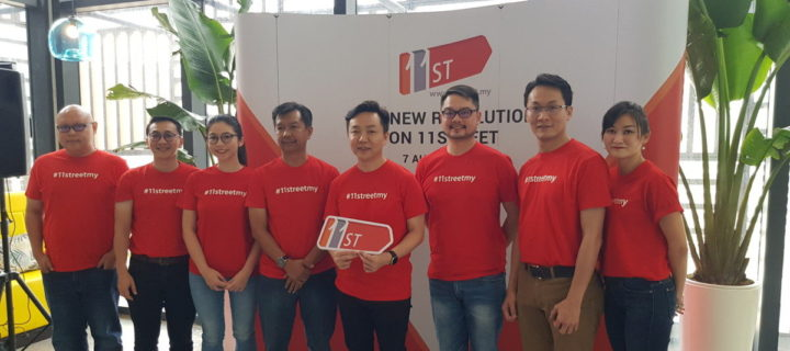 11street revolutionises online shopping experience with new initiatives