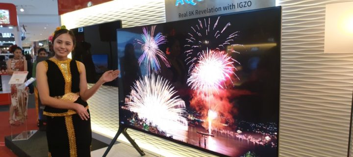 Sharp has launched the massive 80-inch Sharp AQUOS AX1 TV that has a whopping 8K resolution in Malaysia