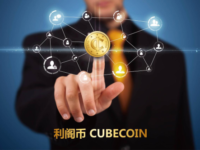New CubeCoin digital currency joins the fray