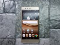 [Review] Huawei P9 Plus – Power Phablet with Pluses Aplenty