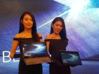Asus Malaysia reveals latest notebooks from Computex 2017
