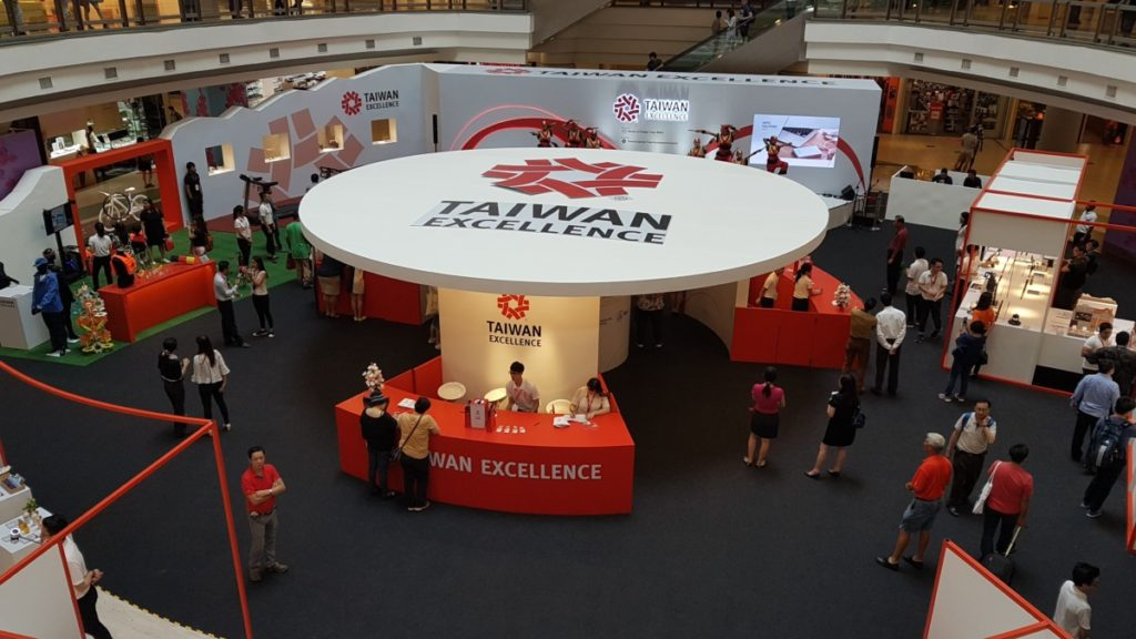 The Taiwan Excellence Pavilion