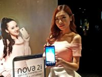 Huawei's new nova 2i offers quad cameras and massive Fullview screen for RM1,299