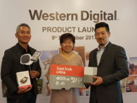 Western Digital debuts My Cloud Home, Sandisk iXpand Base and a humongous 400GB microSD card