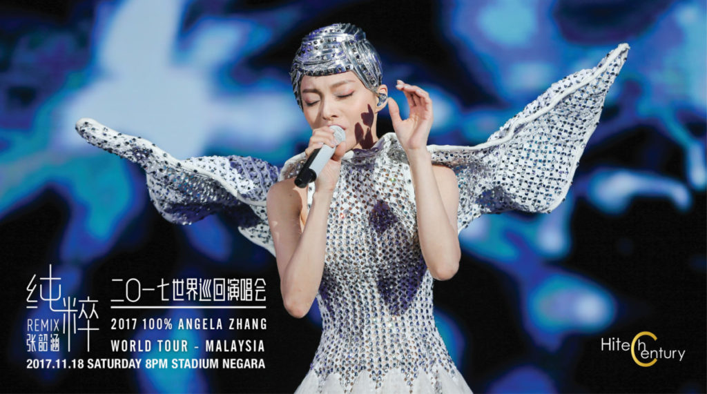 Angela Zhang in concert