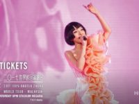 Win tickets to THE ANGELA ZHANG 100% REMIX concert!