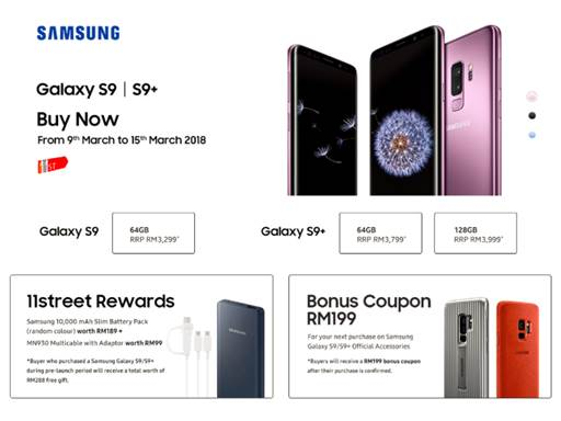 Galaxy S9 preorder bundle