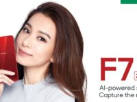 OPPO's upcoming F7 phone launch will feature superstars Hebe Tien and Neelofa