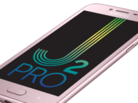 The Samsung Galaxy J2 Pro is a lot of phone for RM499