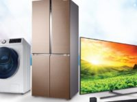 Tech up your home with Samsung Year End Treats that has freebies and goodies galore