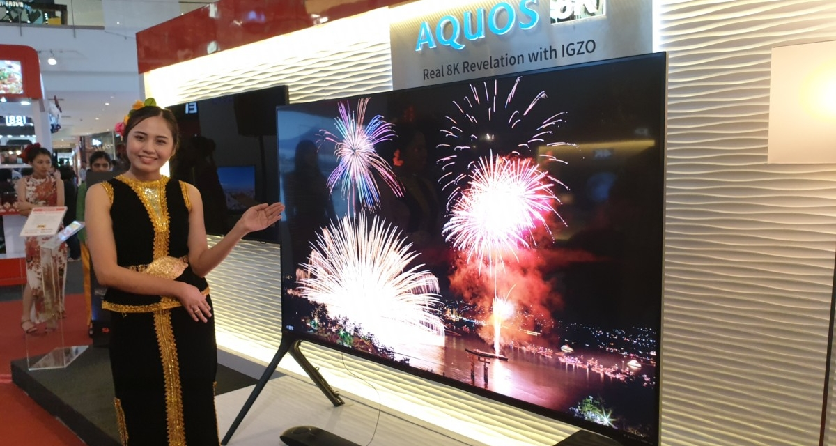 Sharp has launched the massive 80-inch Sharp AQUOS AX1 TV