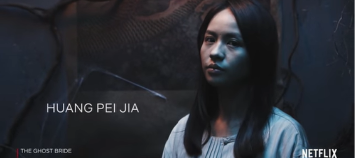 The Ghost Bride may just be the most exciting thing to hit Netflix for Malaysians – here's why