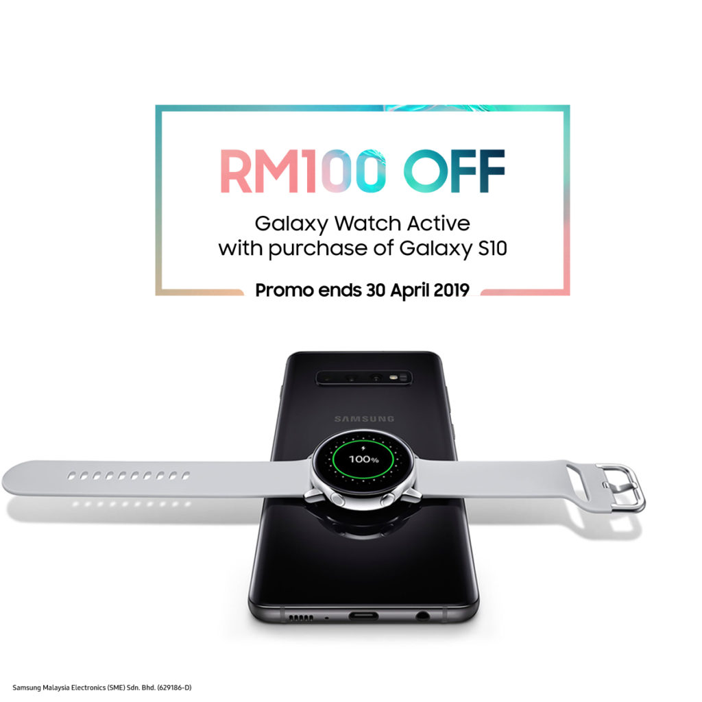 Get RM100 off the Galaxy Watch Active when you buy the new