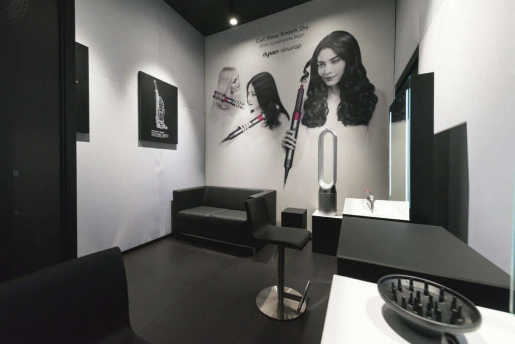 Dyson Beauty Lab queensbay mall