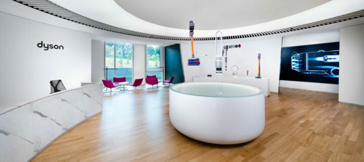 We take a peek at the wonders behind Dyson's Singapore Technology Centre