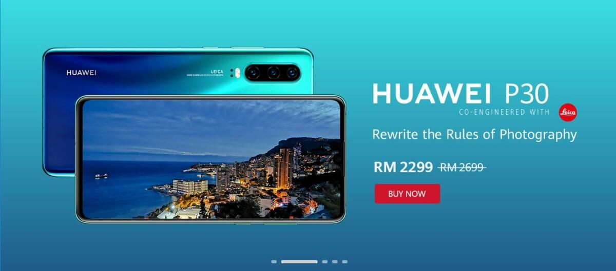 Huawei No Worries P30