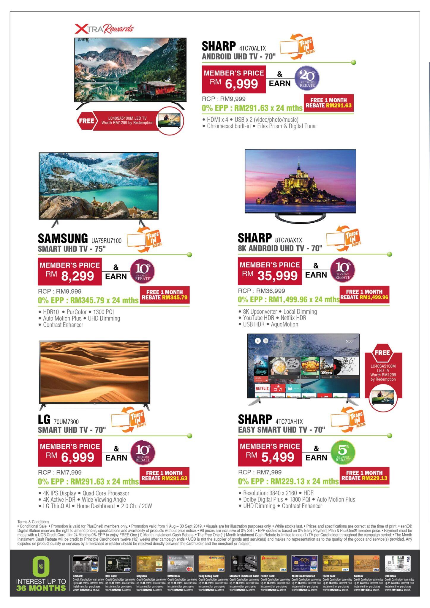 Big TV Big Experience poster 3