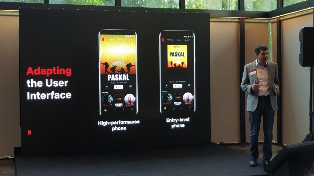 Netflix RM17 adaptive UI