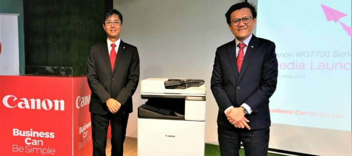 Canon's new A3 Business Inkjet Printers offer higher yields at lower cost for businesses