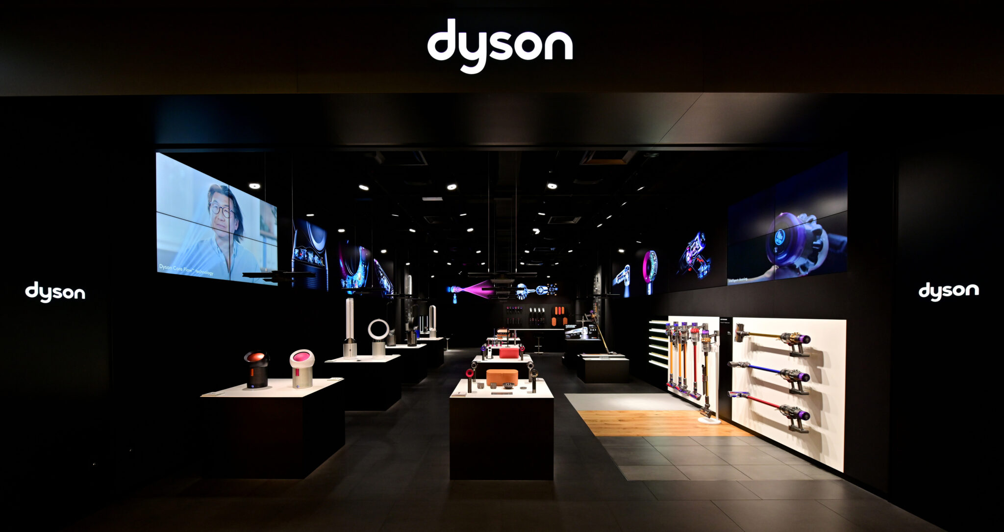Dyson demo Southkey storefront