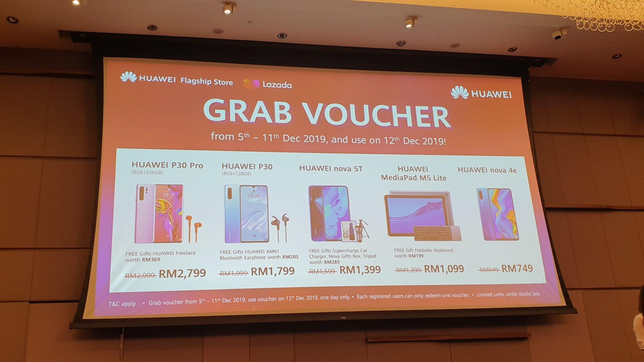 Huawei Vouchers