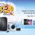 Samsung 2020 Bonanza is offering a free Galaxy Fold when you buy their QLED 8K TV