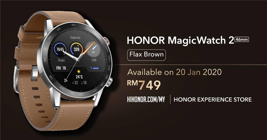 MagicWatch 2 Flax Brown