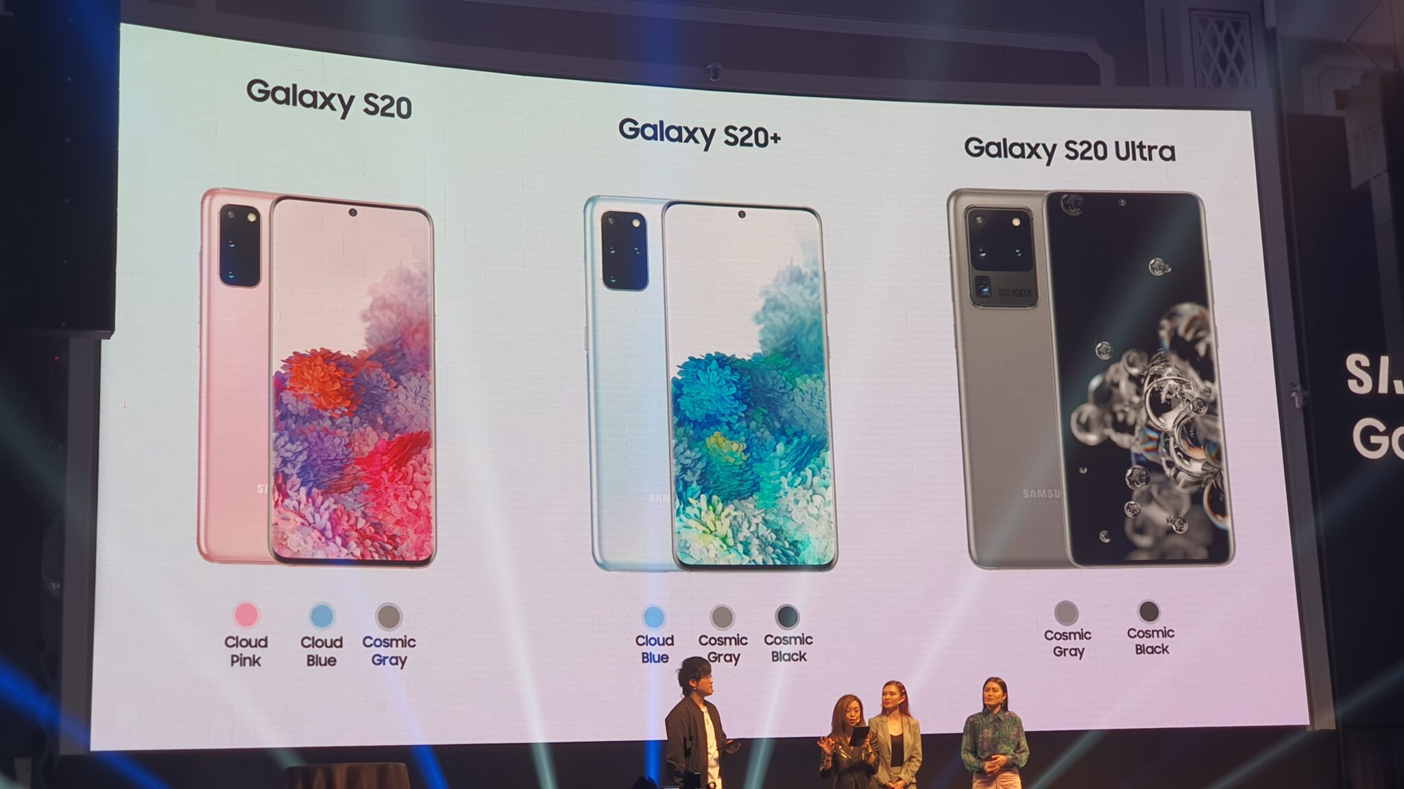Galaxy S20 colour variants