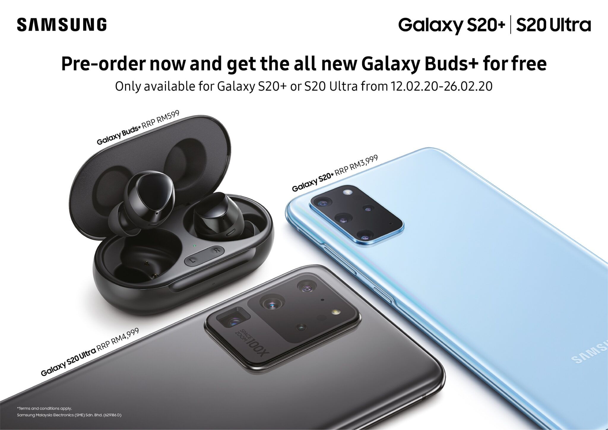 Galaxy S20 price