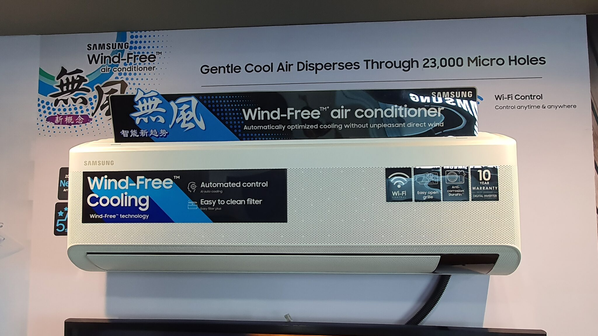 Samsung AR9500T Wind-Free air conditioner sports powerful ...