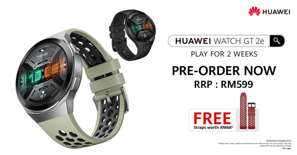 Huawei GT 2e watch preorder