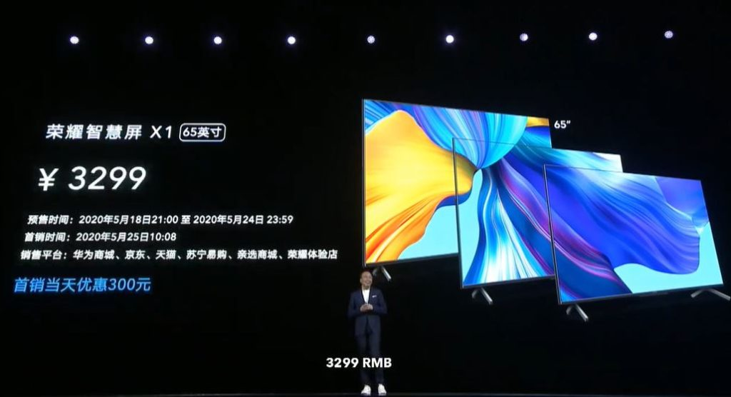 HONOR Vision X1 TV