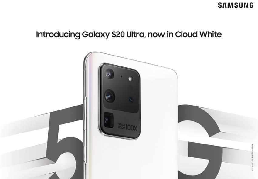 S20 Ultra Milk White