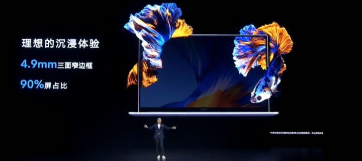 New HONOR MagicBook Pro will come with 10th Gen Intel CPUs and NVIDIA GeForce MX350 graphics from RM3,672