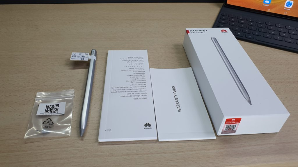 Huawei MatePad Pro M Pencil bundle