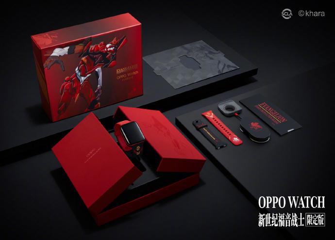 OPPO Watch Evangelion Asuka