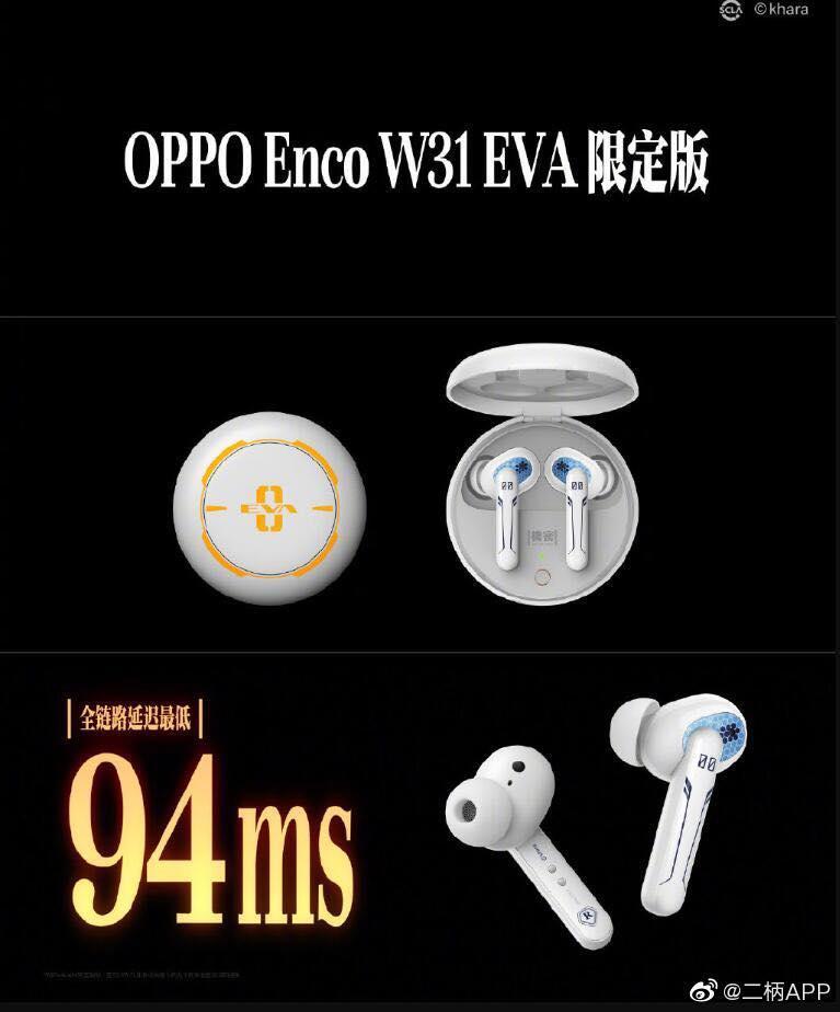 Evangelion OPPO Enco W31
