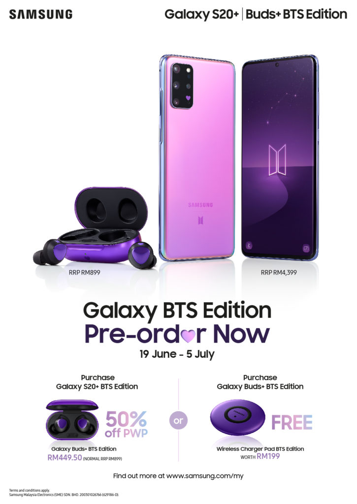 Galaxy S20 Plus BTS Edition