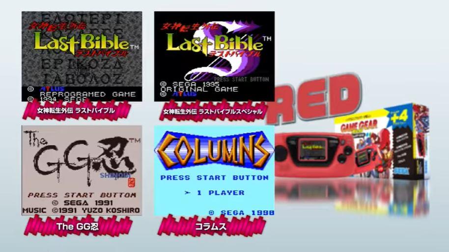 Sega Game Gear Micro red