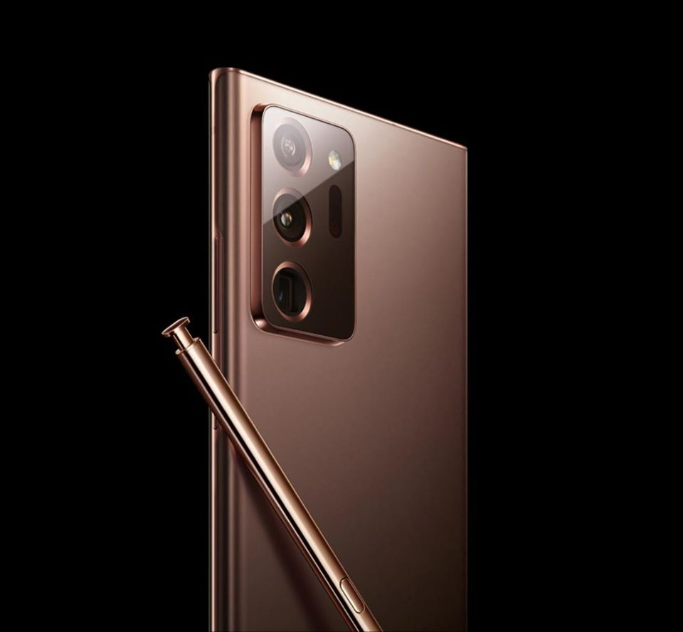 Note20 Ultra copper