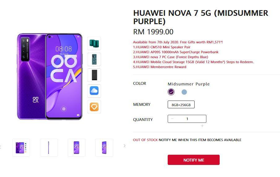 nova 7 5g price